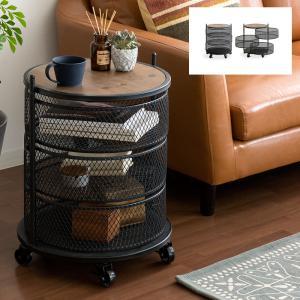 サイドテーブル おしゃれ キャスター付き ソファーサイドテーブル ベッドサイドテーブル 収納付き 木製 ソファーテーブル スチール ヴィンテージ ブルックリン air-r