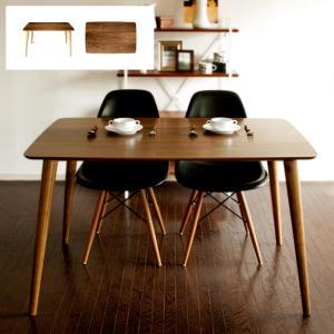ダイニングテーブル おしゃれ 北欧 4人用 単品 120cm幅 カフェテーブル モダン ナチュラル 木製 ミッドセンチュリー 食卓 ダイニングテーブル単体 air-r