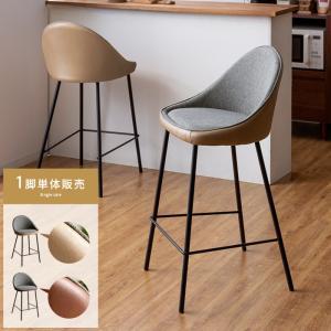 カウンターチェア バーチェア おしゃれ 北欧 ハイチェア 椅子 イス 背もたれ付き レザー ファブリック カフェ シンプル カウンターバーチェア 1脚単体販売|air-r