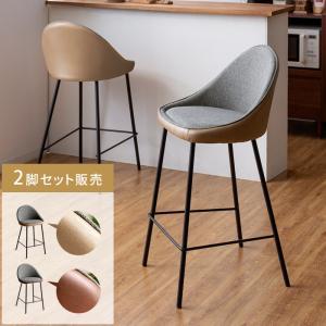 カウンターチェア バーチェア おしゃれ 北欧 ハイチェア 椅子 イス 背もたれ付き レザー ファブリック カフェ シンプル カウンターバーチェア 2脚セット販売|air-r