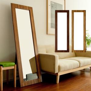 ミラー スタンドミラー 鏡 全身 姿見 木製 ウッド 北欧 モダン ミッドセンチュリー おしゃれ 木目柄 シンプル|air-r