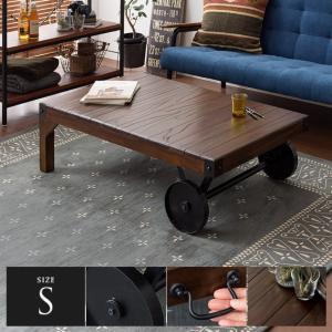 リビングテーブル ローテーブル センターテーブル 長方形 おしゃれ 木製 ヴィンテージ 天然木 アイアン 西海岸 インダストリアル カフェ トロリーテーブル|air-r