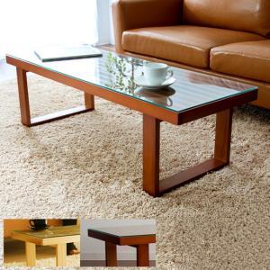 センターテーブル テーブル ガラスローテーブル リビングテーブル ガラステーブル ガラス テーブル おしゃれ 人気 北欧 カフェ ミッドセンチュリー|air-r