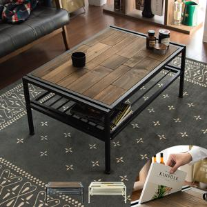 ローテーブル リビングテーブル センターテーブル おしゃれ 木製 収納 棚付き 長方形 西海岸 ヴィンテージ 天然木 カフェテーブル アイアン ブルックリン|air-r