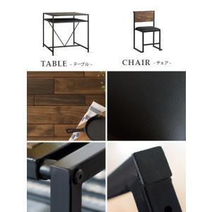 ダイニングテーブルセット 2人用 3点 ダイニングセット 二人用 おしゃれ カフェテーブルセット 食卓テーブルセット 木製 ヴィンテージ 西海岸 ブルックリン|air-r|03