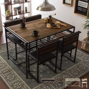 ダイニングテーブルセット 4人用 5点 ダイニングセット 4人掛け おしゃれ 木製 スチール アイアン 西海岸 インダストリアル ブルックリン 食卓テーブルセット|air-r
