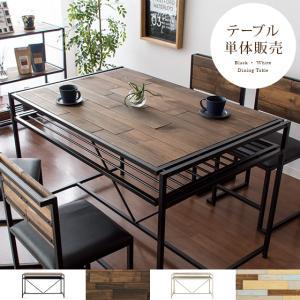 ダイニングテーブル 単品 4人用 おしゃれ 北欧 幅120 長方形 モダン 木製 ダイニング 西海岸 ブルックリン 食卓 スチール アイアン 白 黒 ホワイト ブラックの写真