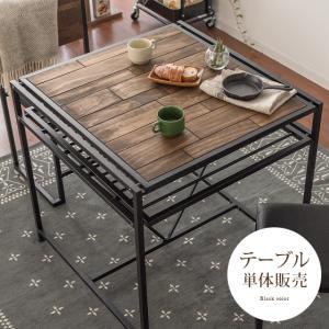 ダイニングテーブル おしゃれ 2人用 単品 木製 スチール 二人用 カフェテーブル ヴィンテージ 西海岸 インダストリアル 食卓テーブル ダイニングテーブル単体|air-r