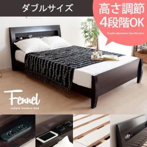 ベッド ダブル フレーム すのこ 高さ調節 コンセント ダブルベッド すのこベッド 宮付き 木製 フレームのみ 北欧 おしゃれ モダン シンプル マットレス無し air-r