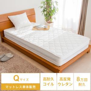 マットレス クイーンサイズ 高反発 ポケットコイル 寝具 ポケットコイルマットレス クイーンサイズ|air-r