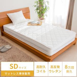 マットレス セミダブル 高反発 ポケットコイル 寝具 ポケットコイルマットレス セミダブルサイズ|air-r