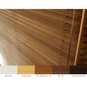 ブラインド 遮光 ウッド 木製 遮熱 ブラインドカーテン ウッドブラインド ロールスクリーン カ-テン 北欧 人気 間仕切り 88×135cmタイプ|air-r