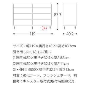 チェスト 4段 木製 引き出し おしゃれ ローチェスト 桐タンス シンプル モダン 収納|air-r|03