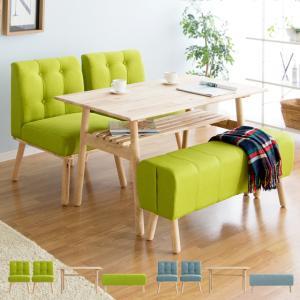 ダイニングテーブルセット 4人用 ソファー ベンチ 4点 木製 ダイニングセット 4人掛け カフェテーブル おしゃれ 低め 北欧 ナチュラル 食卓テーブルセット|air-r