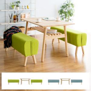 ダイニングテーブルセット 4人用 ベンチ ダイニングセット 3点 四人用 木製 北欧 おしゃれ カフェテーブルセット 食卓テーブルセット 低め シンプル ナチュラル|air-r