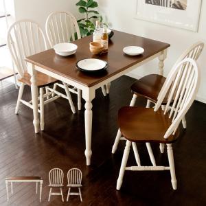 ダイニングテーブルセット 4人用 5点セット 北欧 おしゃれ 長方形 カフェ ナチュラル モダン 木製 ダイニングセット 四人用 レトロ アンティーク フレンチ|air-r