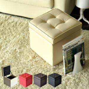 スツール おしゃれ 椅子 収納 イス 収納スツール ボックス ボックススツール オットマン チェア チェアー 一人掛け 収納ケース いすの写真