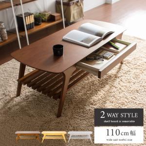ローテーブル リビングテーブル おしゃれ 北欧 木製 センターテーブル 収納付き 引き出し 棚付き シンプル モダン カフェ ナチュラル リビング テーブルの写真