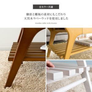 ローテーブル リビングテーブル おしゃれ 北欧 木製 センターテーブル 収納付き 引き出し 棚付き シンプル モダン カフェ ナチュラル リビング テーブル|air-r|12