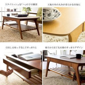 ローテーブル リビングテーブル おしゃれ 北欧 木製 センターテーブル 収納付き 引き出し 棚付き シンプル モダン カフェ ナチュラル リビング テーブル|air-r|14