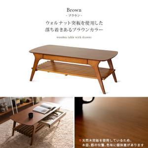 ローテーブル リビングテーブル おしゃれ 北欧 木製 センターテーブル 収納付き 引き出し 棚付き シンプル モダン カフェ ナチュラル リビング テーブル|air-r|16