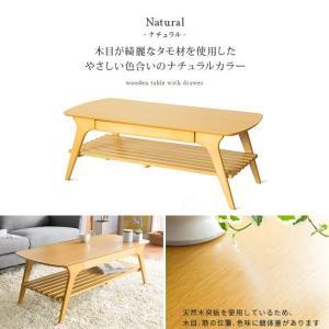 ローテーブル リビングテーブル おしゃれ 北欧 木製 センターテーブル 収納付き 引き出し 棚付き シンプル モダン カフェ ナチュラル リビング テーブル|air-r|17