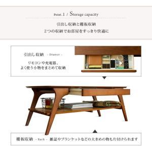 ローテーブル リビングテーブル おしゃれ 北欧 木製 センターテーブル 収納付き 引き出し 棚付き シンプル モダン カフェ ナチュラル リビング テーブル|air-r|03