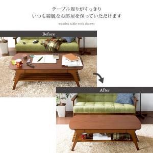 ローテーブル リビングテーブル おしゃれ 北欧 木製 センターテーブル 収納付き 引き出し 棚付き シンプル モダン カフェ ナチュラル リビング テーブル|air-r|04