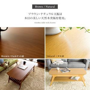 ローテーブル リビングテーブル おしゃれ 北欧 木製 センターテーブル 収納付き 引き出し 棚付き シンプル モダン カフェ ナチュラル リビング テーブル|air-r|09