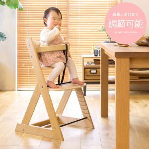 ベビーチェア キッズチェア ハイタイプ ハイチェア 木製 ダイニングチェア 子供 赤ちゃん おしゃれ...