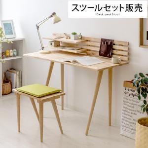 パソコンデスク 120cm おしゃれ 木製 デスク チェア セット 勉強机 学習机 作業台 作業机 ワークデスク 北欧 シンプル ナチュラル PCデスク 椅子付き|air-r