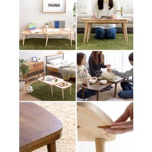 リビングテーブル おしゃれ ローテーブル 木製 伸縮 センターテーブル 北欧 西海岸 シンプル ナチュラル 伸縮テーブル エクステンションテーブル|air-r|02