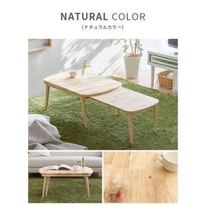 リビングテーブル おしゃれ ローテーブル 木製 伸縮 センターテーブル 北欧 西海岸 シンプル ナチュラル 伸縮テーブル エクステンションテーブル|air-r|04