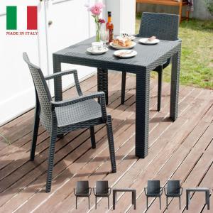 ガーデンテーブルセット おしゃれ ラタン風 3点 ガーデンテーブル ガーデンチェアー 3点セット バルコニー テラス 庭 屋内外兼用 グレー ブラック ホワイト|air-r