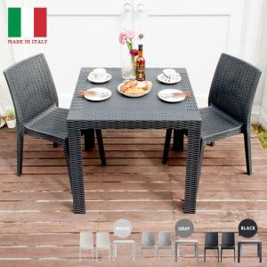 ガーデンテーブルセット ラタン風 おしゃれ 3点セット ガーデンテーブル ガーデンチェアー 3点 チェア 椅子 イス バルコニー テラス 屋内外兼用 人気|air-r