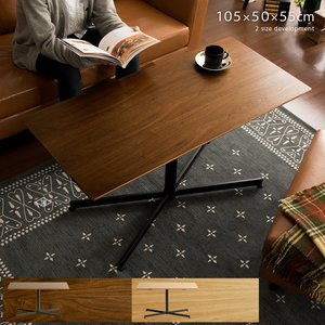 リビングテーブル 長方形 おしゃれ 木製 センターテーブル サイドテーブル ウォールナット 北欧 アイアン カフェテーブル ウッドテーブル 西海岸|air-r