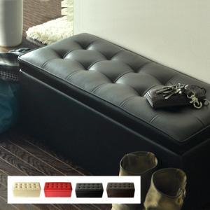 スツール 収納 椅子 イス おしゃれ 北欧 ボックススツール シンプル レザー 収納スツール ベンチ チェア 収納ボックス オットマン ミッドセンチュリーの写真