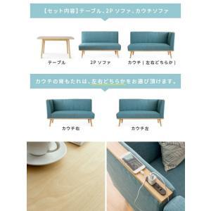 ダイニングテーブルセット 4人用 おしゃれ 3点セット ソファ ダイニングセット 四人用 カフェテーブル セット 食卓テーブルセット 北欧 木製 ナチュラル|air-r|02