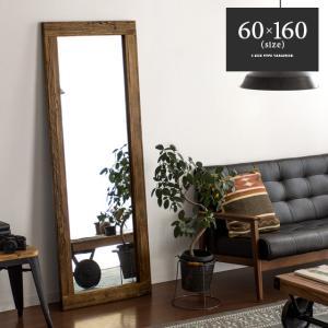 スタンドミラー 全身 姿見 おしゃれ 全身鏡 全身ミラー 木製 天然木 無垢材 古材 ヴィンテージ アンティーク カフェ インダストリアル 60×160cm|air-r