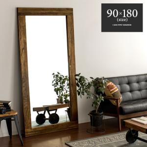スタンドミラー 全身 姿見 おしゃれ 全身鏡 全身ミラー 木製 天然木 無垢材 古材 ヴィンテージ アンティーク カフェ インダストリアル 90×180cm|air-r