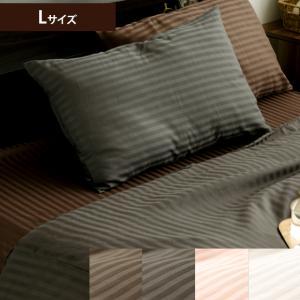 枕カバー ピローケース 50×70 サテン 高級 シンプル ...