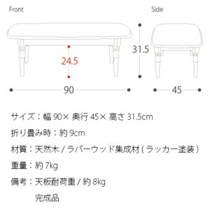 テーブル ローテーブル 折りたたみ 木製 センターテーブル リビングテーブル 90 北欧 ちゃぶ台 かわいい おしゃれ ナチュラル 折れ脚 人気 白 カフェ|air-r|03