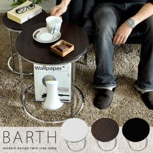 サイドテーブル おしゃれ 木製 北欧 ソファーサイドテーブル ナイトテーブル ベッド サイドテーブル ソファーテーブル ネストテーブル リビング 寝室 モダン air-r