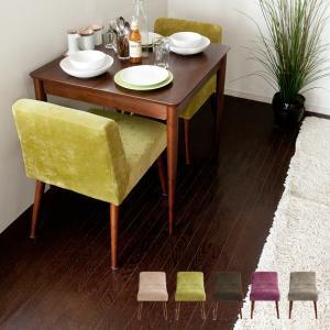 ダイニングテーブルセット 2人用 3点セット ダイニングセット 2人掛け 北欧 モダン カフェテーブルセット 食卓テーブルセット 木製 おしゃれ 二人用 幅75cm|air-r