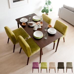 ダイニングテーブルセット 4人用 5点 ダイニングセット 4人掛け 北欧 モダン 木製 おしゃれ 140cm幅  四人用 シンプル レトロ 食卓テーブルセット air-r