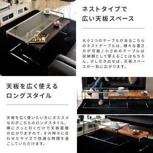 ローテーブル リビングテーブル ガラス 木製 ガラステーブル おしゃれ ネストテーブル センターテーブル 北欧 シンプル モダン ローネストテーブル|air-r|04