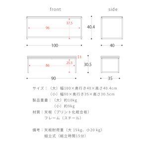 ローテーブル リビングテーブル ガラス 木製 ガラステーブル おしゃれ ネストテーブル センターテーブル 北欧 シンプル モダン ローネストテーブル|air-r|07