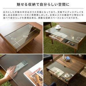 ローテーブル リビングテーブル ガラステーブル おしゃれ センターテーブル 木製 ガラス 北欧 モダン ミッドセンチュリー 収納 引き出し リビング テーブル air-r 04