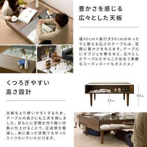 ローテーブル リビングテーブル ガラステーブル おしゃれ センターテーブル 木製 ガラス 北欧 モダン ミッドセンチュリー 収納 引き出し リビング テーブル air-r 05