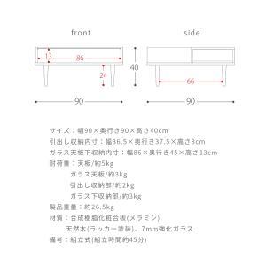 ローテーブル リビングテーブル ガラステーブル おしゃれ センターテーブル 木製 ガラス 北欧 モダン ミッドセンチュリー 収納 引き出し リビング テーブル air-r 07